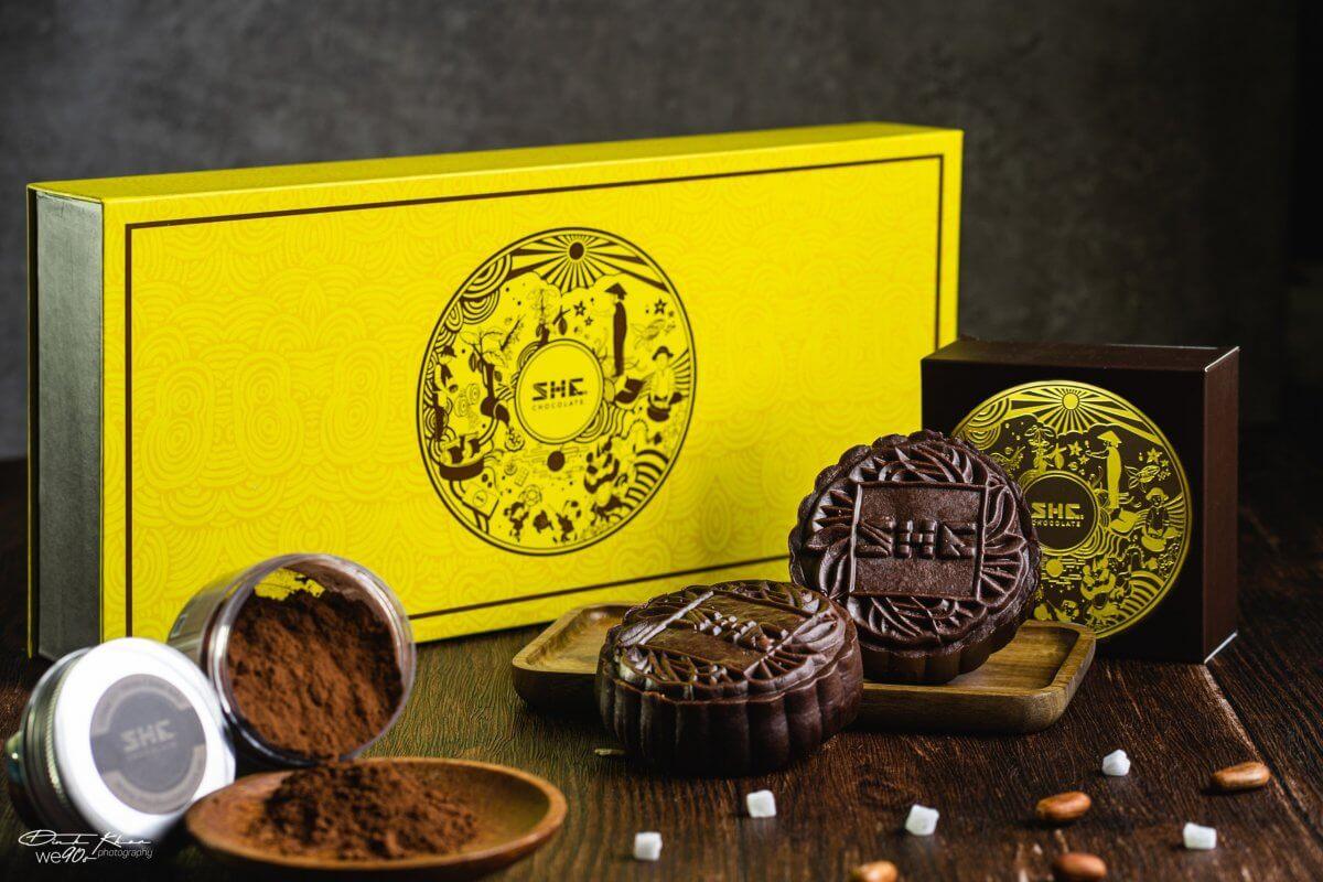 Bánh trung thu socola cao cấp She chocolate 2021