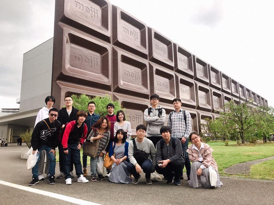 Bức tường socola Meiji